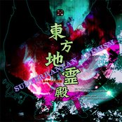 Touhou Chireiden ~ Subterranean Animism