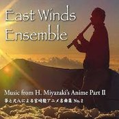 Music from H. Miyazaki's Anime, Part 2