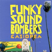 Funky Sound Bombers