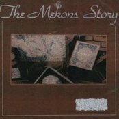 The Mekons Story