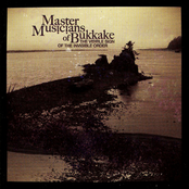 album The Visible Sign of the Invisible Order by Master Musicians of Bukkake