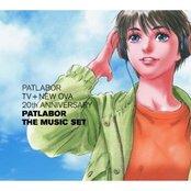 PATLABOR TV+NEW OVA 20th ANNIVERSARY PATLABOR THE MUSIC SET-1