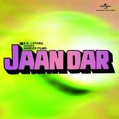 Jaandar