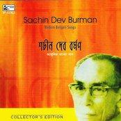 Modern Bengali Songs