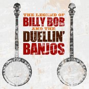 The Legend of Billy-Bob and the Duellin' Banjos