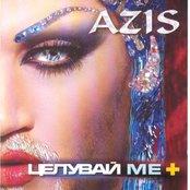 Tseluvai Me + (Kiss Me +)