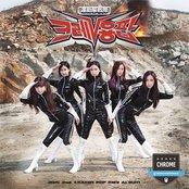 2015 2nd Mini Album 'FM'