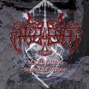 Mardraum - Beyond The Within