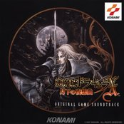 Akumajo Dracula X: Nocturne in the Moonlight