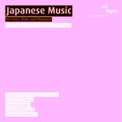 Hosokawa: Nocturne / Banka / Koto-Uta / Traditional Japanese Music for Koto and Shamisen