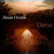 Люди Осени (demo)