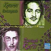 Best of Kouros Sarhangzadeh & Dariush Rafiee - Persian Music