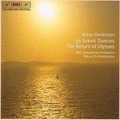 SKALKOTTAS: 36 Greek Dances / The Return of Ulysses