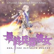 最終兵器彼女 Original Soundtrack Image Album