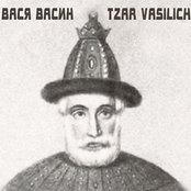 Tzar Vasilich
