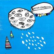 Anthropomorph EP