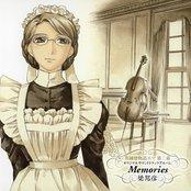 英國戀物語エマ 第二幕 オリジナルサウンドトラックアルバム Memories