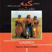 Gabbeh (OST)