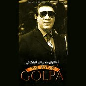 The Best of Golpa