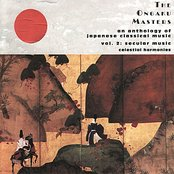 The Ongaku Masters, An Anthology of Japanese Classical Music, Vol. 2: Secular Music