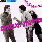 The High Windows