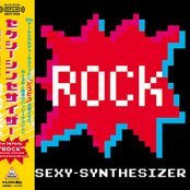 Rock-Special Edition-