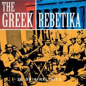 The Greek Rebetika