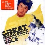 Great 5000secs  Vol. 2