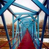 Мост (Single)