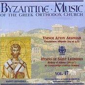 Volume 17 / Hymns of Saint Leonides