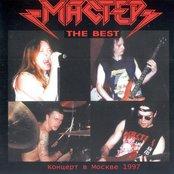 The Best. Концерт в Москве 1997
