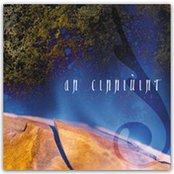 Tsugunai: An Cinniuint (disc 1)