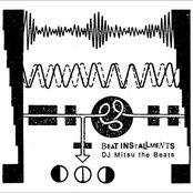 Beat Installments