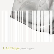 [Hz-009] I, All Things
