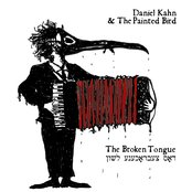 The Broken Tongue