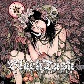 Taste the Sin (Deluxe Version)