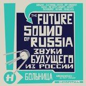 Future Sound of Russia