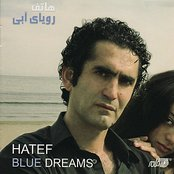 Roya Ye Aabi(Blue Dreams)