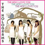 The New I Love You