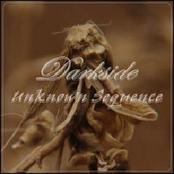 album Unknown Sequence by Darkside