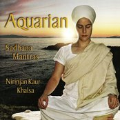 Aquarian Sadhana Mantras