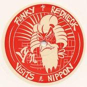Funky Redneck Visits Nippon