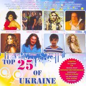 Top 25 of Ukraine