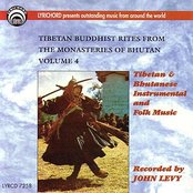 Tibetan Buddhist Rites From The Monasteries of Bhutan Vol 4:  Instrumental & Folk Music