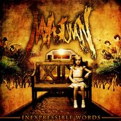 Inexpressible Words (EP)