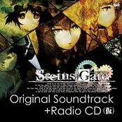 STEINS;GATE OriginalSoundtrack+ラジオCD(仮)