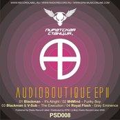 Audio Boutique vol. 2 EP