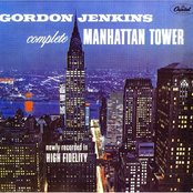 The Complete Manhattan Tower