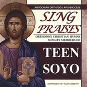 Sing Praises - Orthodox Christian Hymns sung by Teen SOYO