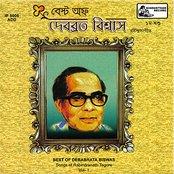 Best Of Debabrata Biswas, Vol. 1